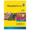 Rosetta Stone Chinese (Mandarin) Level 1